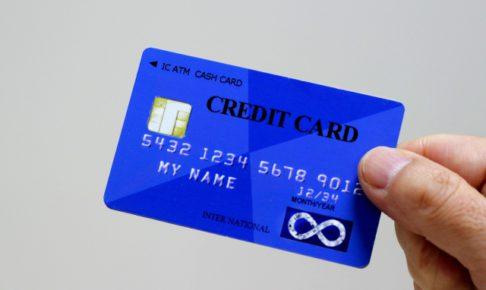 TaskChute Cloudはデビットカードでの支払いは可能でしょうか?